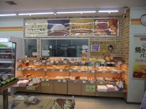 デイリーヤマザキ 広島大竹本町店