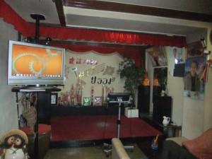 サランド歌謡スタジオ