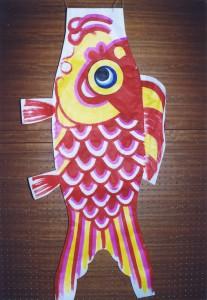 大竹市 紙 鯉のぼり